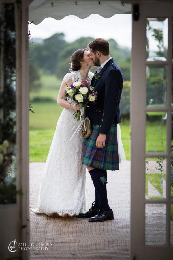 Katie McGregor marries Andrew Shepherd at the McGregor's home in Biggar.